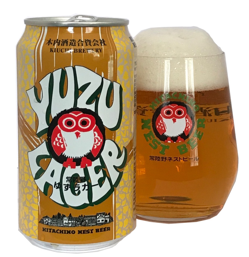 Yuzu Lager can