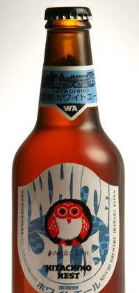 Hitachino Nest White Ale 11.2oz bottle.
