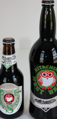 Hitachino Sweet Stout 11.2oz and 24.3oz bottles